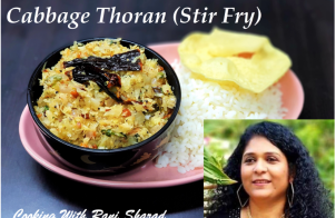 Cbbage thoran / Cabbage upperi