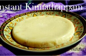 How to make soft and fluffy easy kinnathappam
